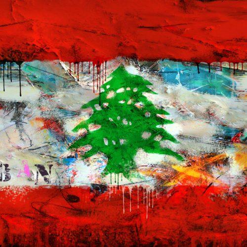 Nos amis les Libanais | 24 x 36 in. / 61 x 92 cm | Technique : Acrylique , huile , crayon pastel , crayon graphite sur toile | 2015